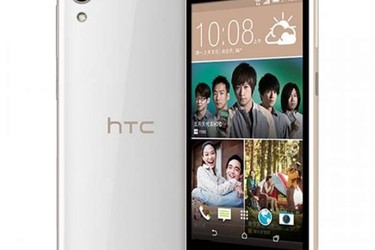 HTC Desire 626G Plus White Dual Sim