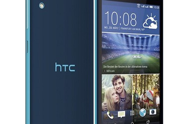 HTC Desire 626G Plus 8G Blue Dual Sim